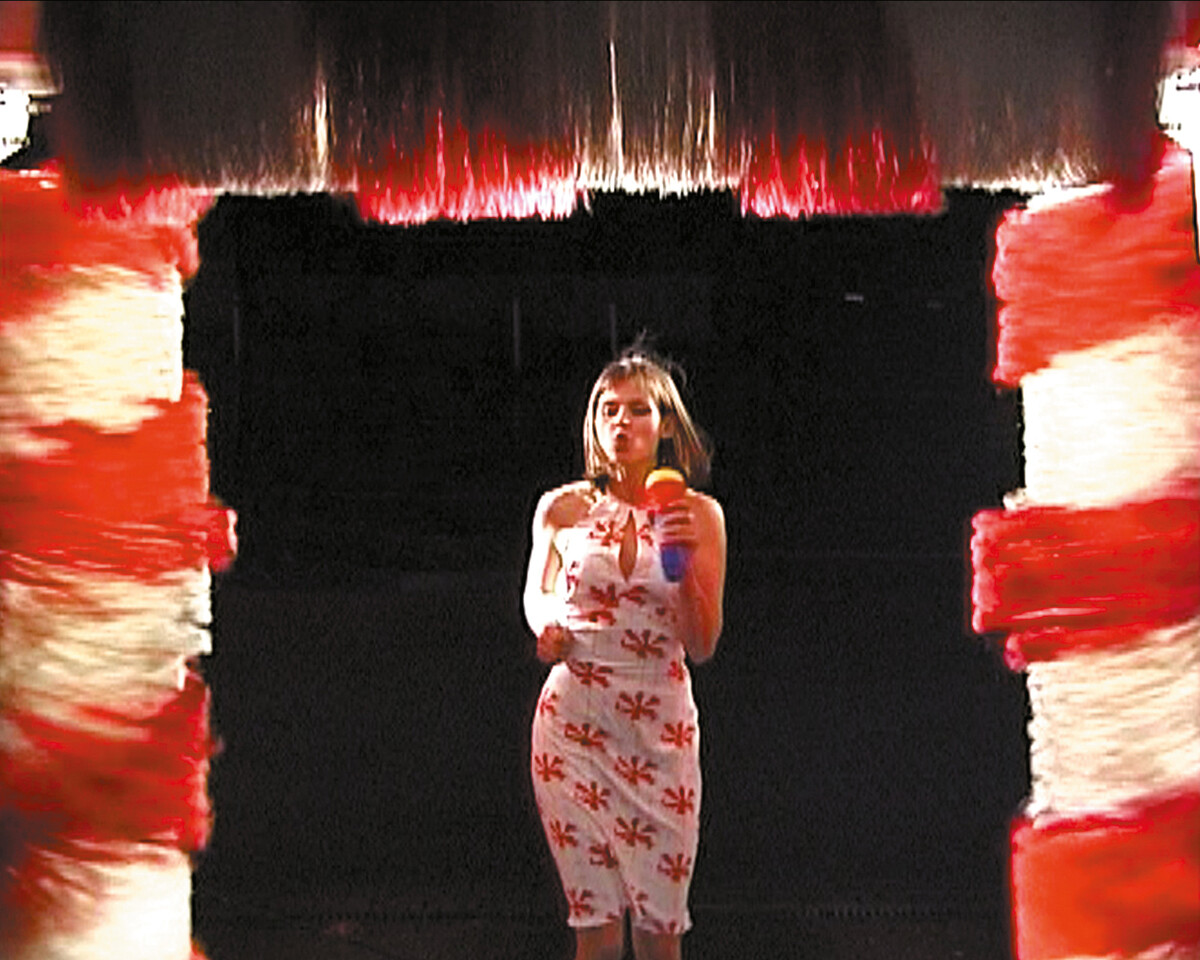 Bettina Pousttchi, Die Katharina-Show, Die Katharina-Show, 2000
