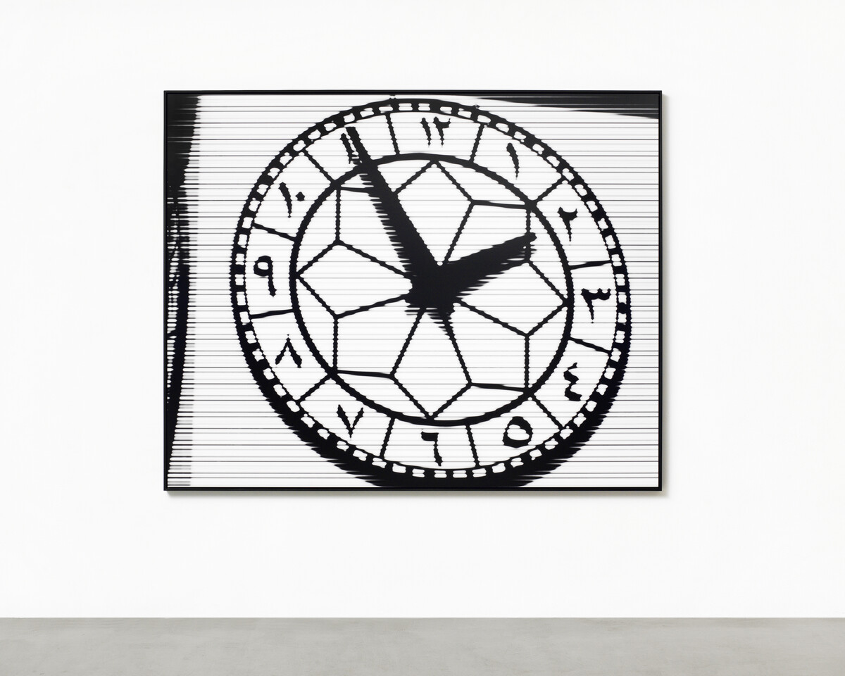 Bettina Pousttchi, World Time Clock, Dubai Time, 2011